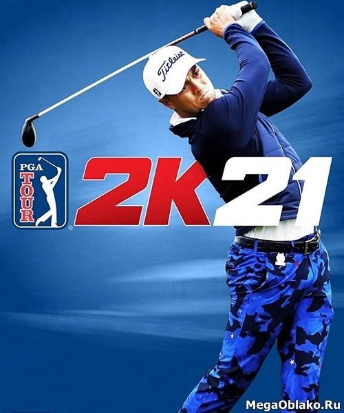 PGA TOUR 2K21 (2020/ENG/MULTi9/RePack)