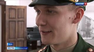 В Калининградской области оркестр армейского корпуса готовит новую программу к праздничным мероприят