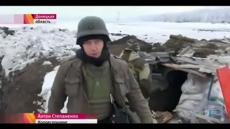 Украинские офицеры бросили своих солдат умирать Углегорск Дебальцевский котел ДНР АТО 1