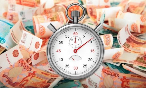 Финансирование исполнения контракта в Омске