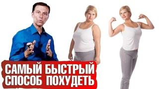 КАК ПОХУДЕТЬ НА 10 КГ. МОЩНАЯ МОТИВАЦИЯ для ХУДЕЮЩИХ!!! Диеты или таблетки для похудения?