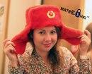 Фотоальбом человека Маргариты Горильчаник