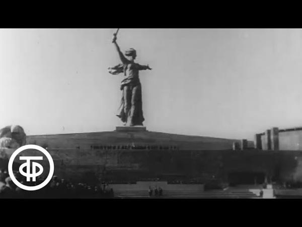 Страницы Сталинградской битвы 7 серия Победа 1968