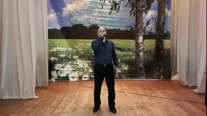 песня А я люблю деревню исполняет Сухарев Дмитрий
