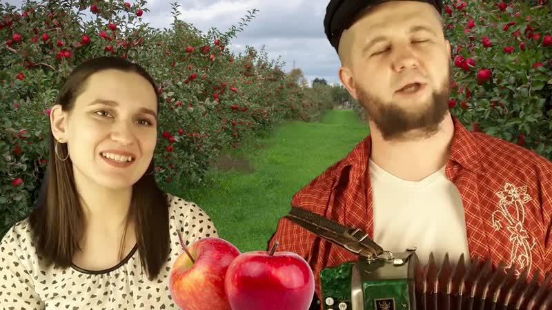 Во саду ли в огороде Сергей и Елена Пушкины