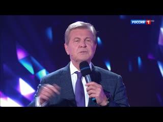Лев Лещенко - Зеркало