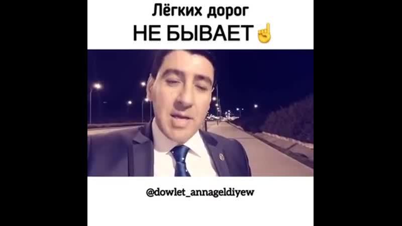 Легких дорог не бывает Автор стихотворения Наталья Ямницкая Болгова mp4