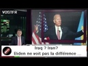 (VOSTFR) Iraq ? Iran? Biden ne voit pas la différence ...