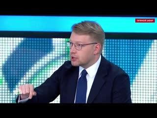 """Николай Рыбаков: """"Меры поддержки граждан недостаточны"""""""