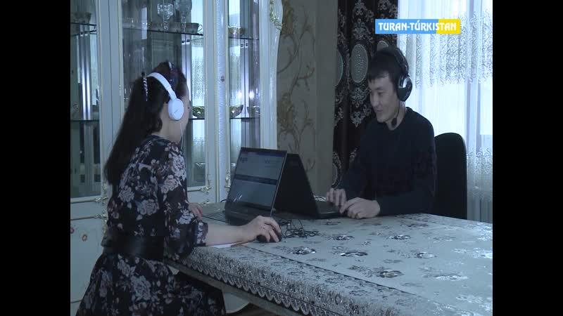 Тұран Түркістан Халыққа қызмет көрсету орталығыны онлайн қызмет көрсетуде