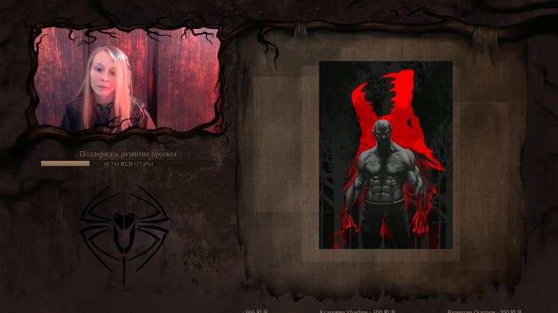 История клана Гангрел Vampire the Masquerade