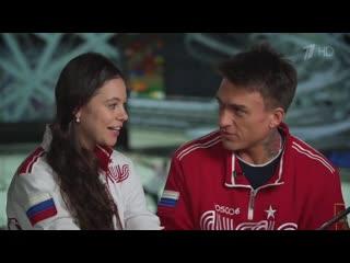 Профайл Влад Топалов и Елена Ильиных