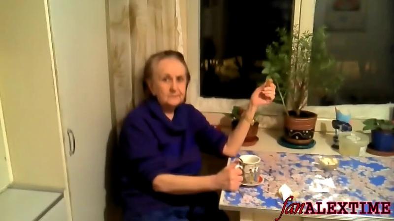 Что завтра будет Алексей Викторович Макеев Алекстайм Alextime