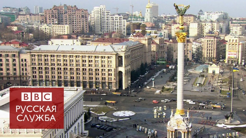 Кто стрелял на Майдане фильм-расследование Би-би-си