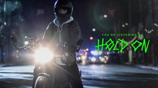 Justin Bieber - Hold On (Visualizer)