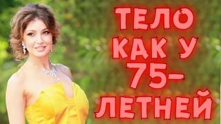 У Макеевой в её 39 лет есть тяжелые заболевания