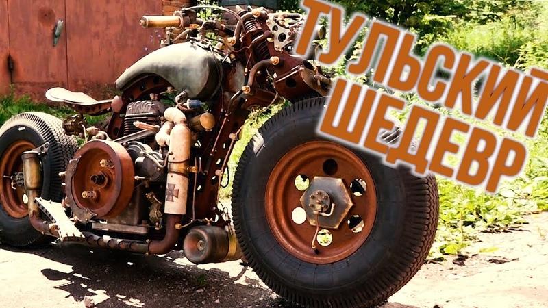 Тульский дизельпанк мотоцикл построенный с нуля в гараже МОТОЗОНА №97