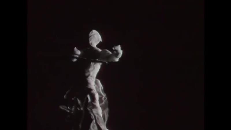 Oczekiwanie Ожидание 1962 Witold Giersz i Ludwik Perski Витольд Герш и Людвик Перски Польша