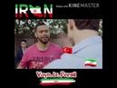 Iran 😉🇮🇷