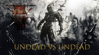 Battle Brothers. Undead vs Undead. Mortal Combat Edition.