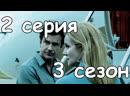 Озарк 2 серия 3 сезон 2020 Ozark смотреть онлайн в хорошем качестве HD 4K новинки кино фильм сериал сериалы