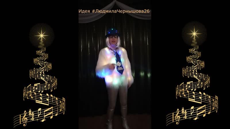 Танцевально песенный батл БИТЬ КОПЫТОМ Идея ЛюдмилаЧернышова26