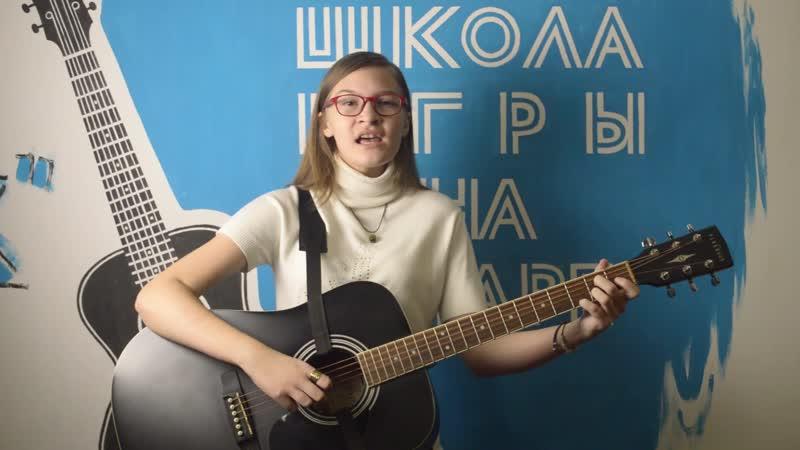 КАП Лесовичок Бережанская Анастасия Старый пиджак Б Окуджава Барнаул