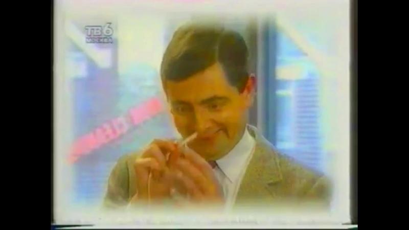 Анонсы ТВ 6 22 01 1996 Театральный понедельник Флиппер Мистер Бин Место встречи изменить нельзя На дерибасовской хорошая
