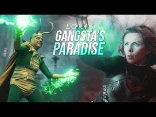 ♚ LOKI(S) | Gangsta's Paradise (1x05)