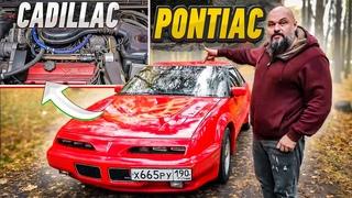 Лихие 90-е и пересадка сердца в Pontiac Gran Prix #ЧУДОТЕХНИКИ №85