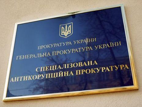 Директивное управление Украиной